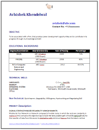 example resume of a b e computer science engineer cse with