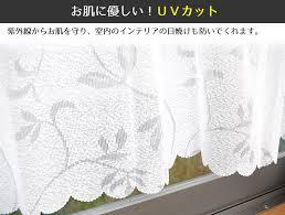 Leaf Pattern Curtains Kodawari Anminkan Rakuten Global Market Stain Resistant Uv Cut
