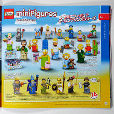 lego mini cooper polybag index of wp content uploads 2014 06