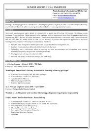 rotating ncc resume 30march2016