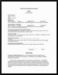 what is key skills when applying for a job gallery of sample of resume for job application example of
