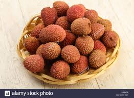 fruit similar to lychee fresh tropical fruit heap ripe lychee stock photo royalty free