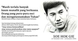 film hok gie collection of film gie 301 moved permanently berkas gie film jpg