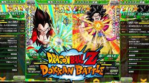 super saiyan 4 goku and vegeta cards discussion super attack
