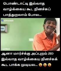 Free Funny Memes - 100 smile free tamil memes jio funny meme