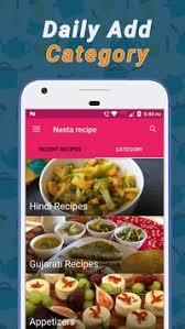 recipe apk all in one nasta recipe apk free food drink app for