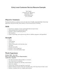 resume wording exles exles of resumes novasatfm tk