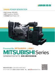 yanan sl mitsubishi series diesel generator sets fujian yanan