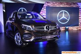 mercedes showroom 2016 mercedes benz gle launched in india at rs 58 90 lakhs ex
