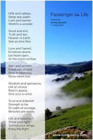 travel poems images Poem passenger in life travel blog living being jpg