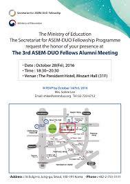 Alumni Meet Invitation Card Asem Duo