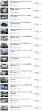 トヨタ エスティマ のおすすめアイデア 25 件以上 pinterest