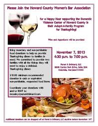 happy hour to support the domestic violence center howard county