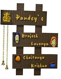 Buy Karigaari Wooden Family Name Plate Online At Low Prices In - Name plate designs for home