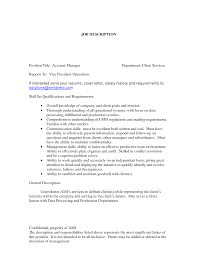 Cover Letter Sample Account Manager by Salary History And Requirements Sample Cover Letter With Salary