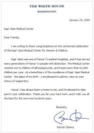 Sle Certification Letter Philippines 100 Authorization Letter Sle For Birth Certificate Essay