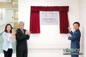 bureau weng but macau opens its dementia centre