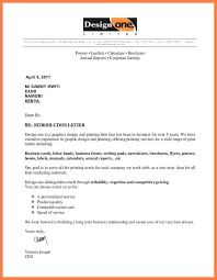 business introduction letter company letter of introduction