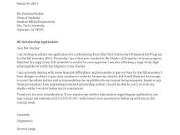 scholarship cover letters scholarship application cover letter