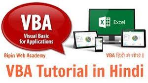 vba excel font color automatic mp4 hd video download u2013 hdkeep com