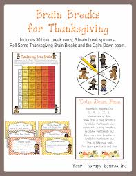 brain breaks for thanksgiving your therapy source