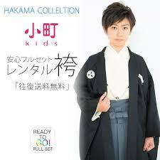 dresses for 11 year olds graduation kyotokimonocafe rakuten global market graduation ceremony