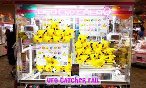 kawaii ufo catcher japanese ufo catcher fail youtube