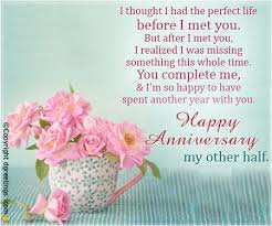 Wedding Day Wishes For Card Anniversary Quotes Anniversary Quotes For Husband Dgreetings