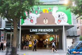 Line Store Line Friends Store Cafe Seoul Searching
