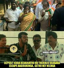 Lost Memes - bjp lost to nota meme army has field day over rk nagar results