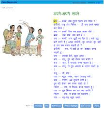 adjectives in hindi worksheets austsecure com