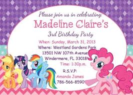 my little pony invitation template resume builder