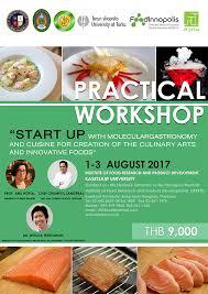 web cuisine ข าวสาร ประชาส มพ นธ การฝ กอบรมเช งปฏ บ ต การ เร อง start up