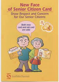 Mcdonalds Invitation Card Social Welfare Department Senior Citizen Card Scheme