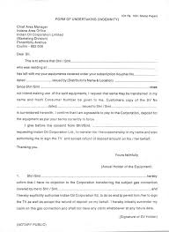Lpg Gas Transfer Letter Format to change the name of the lpg connection holder for indane gas