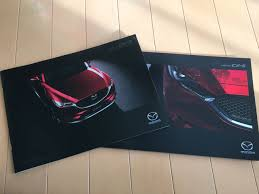 new mazda new mazda cx 5 brochure leaks out fresh details emerge