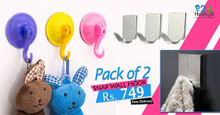 adhesive wall hooks pack of 2 adhesive wall hook snap wall hook price in pakistan