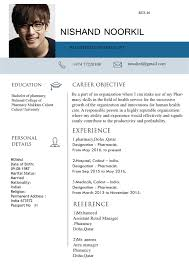 Career Objective Pharmacist How To Make Pharmacist Resume At Affordable Price