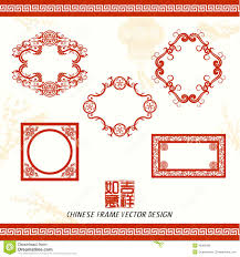 oriental chinese new year vector design stock vector image 48369189