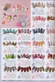 japanese nail art magazine awesome u2014 targetpc co