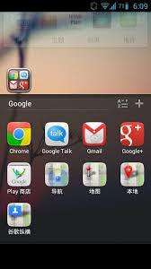 go launcher prime apk go launcher ex for china for android free on mobomarket