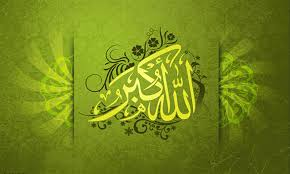 online buy wholesale islamic religious from china islamic