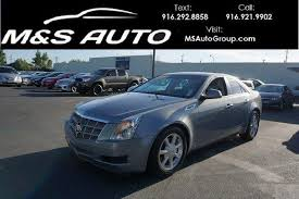 2008 cadillac cts for sale used 2008 cadillac cts for sale pricing features edmunds