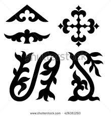 kazakh ornament stock images royalty free images vectors