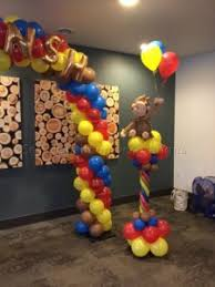 Curious George Birthday decoration