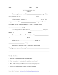 bill nye the science guy energy 5th 6th grade worksheet