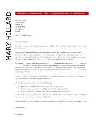 waitress job cover letter letter of introduction teaching u2013 aimcoach me