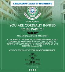 Invitation Cards For Alumni Meet Amrutvahini College Of Engineering Sangamner