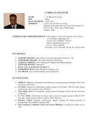 Dental Resumes Samples by Physiotherapist Cv Template 1 Cv Resume Samples Full Size Of