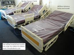 used hospital beds for sale hospital beds reconditioned used electric hospital beds for